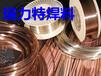 供应瑞力特银焊料,银焊条,银焊片,银焊环,银焊圈,银焊带