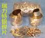 供应瑞力特硬质合金银焊丝,高银焊片,高银焊丝