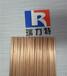供应瑞力特紫铜件用磷铜焊条,磷铜焊条,铜焊条,无银焊条