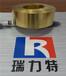 供应瑞力特BAg30C焊硬质合金用30%银焊片,银焊带,银焊料
