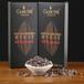 供应供应可缇黑巧克力豆巧克力烘焙蛋糕原料黑巧克力减肥神器