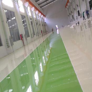 防静电地板漆