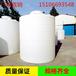 10吨加厚塑料水塔食品级PE材质塑料容器储水罐蓄水桶化工容器