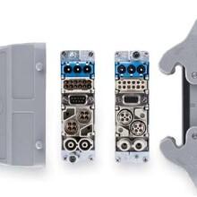 电梯电柜/地铁/风电变浆WAIN重载连接器-展讯实业