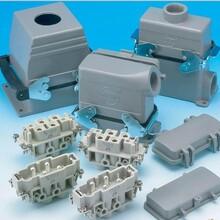 WAIN控制柜/机器人/汽车流水线专用重载连接器-展讯实业
