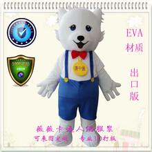 来图定做卡通人偶服装定制动漫卡通服装订做行走人偶舞台服装道具北极熊