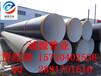 ipn8710防腐管道厂家价格行情资讯