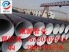tpep防腐钢管厂家安装技术要求指导
