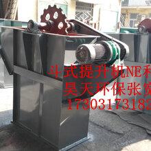 呼和浩特水泥板链斗式提升机机座物料堆积的原因和相应解决方法昊天环保