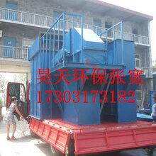 链条斗式提升机更换链条河北省沧州市昊天环保济南