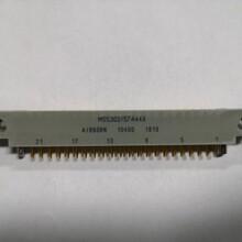 M55302/57系列AirBorn連接器M55302/57-A44X圖片