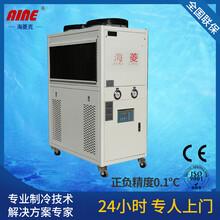 片材专用冻水机HL-20AD图片