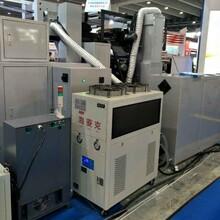 高质量/大冷量冷水机由海菱克制冷公司提供图片