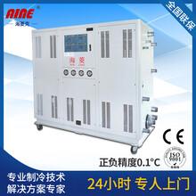 冷水机全国供应,冷水机厂家质量保证图片