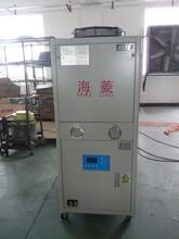 海菱克制冷工业制冷设备专家图片