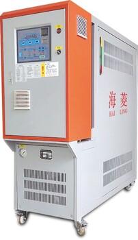 海菱克公司HL-9KW12KW高温模温机