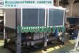 风冷螺杆热泵冷(热)水机组厂家电话