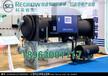 山东磁悬浮离心式冷水机组生产厂家