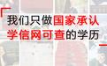 成都溫江哪里有教師資格證培訓報名點