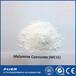 供应普尔阻燃剂氰尿酸三聚氰胺MC15