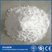 供应普尔化工磷系阻燃剂DDP