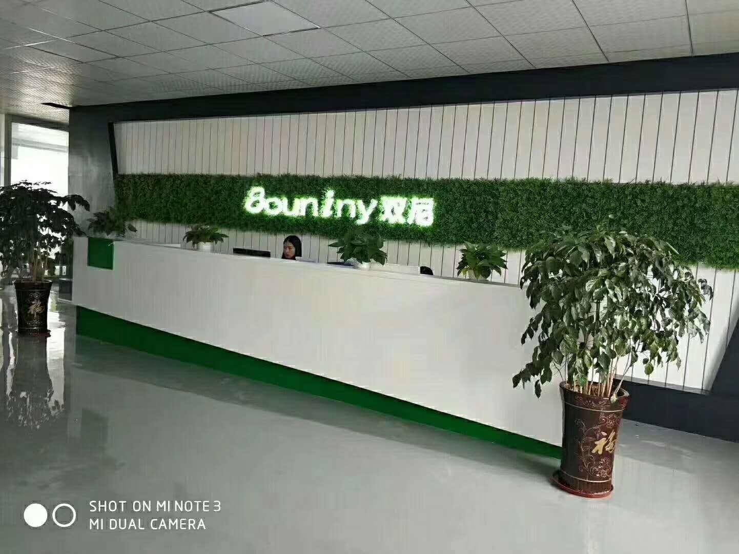 深圳市科萊達環保設備有限公司