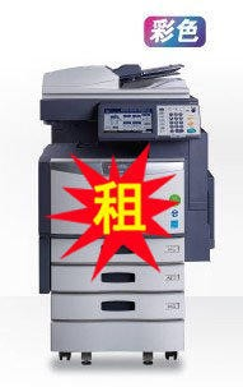 广州番禺区工地复印机租赁广州办公室复印机租赁