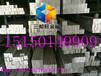 耐高温铝材,7A04进口铝板