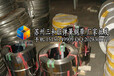 美國進口SAE1050沖壓彈簧鋼