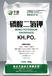 农作物超常量施用叶面肥(磷酸二氢钾、植叶肥)技术规范