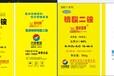 安徽?#24515;?#20123;磷酸氢二铵生产厂家