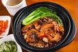 諻家焖客砂锅饭加盟优势