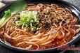 壹殿仟麺加盟欢迎咨询