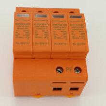 40KA二级电源防雷器二级电涌保护器OMP-APM40/275(320/385/420)/(2/4)