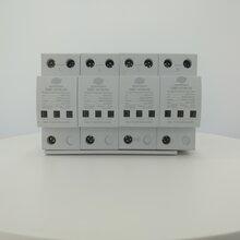 100KA电源防雷器(100KA浪涌保护器)过压保护器OMP-APM100/4