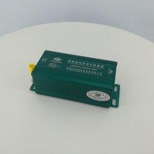OMS-RJ45/4S-ISO隔离型网络信号防雷器(网络信号浪涌保护器)