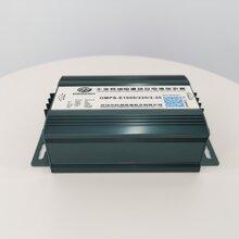 OMPS-E1000/220/2-20千兆网络电源组合二合一防雷器,电源网络二合一防雷器