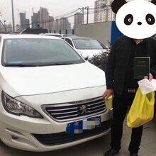 安徽合肥喜相逢汽车超市——以租代购过户展示