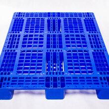 塑料托盤哪里有重慶賽普廠家直銷1111川字型耐高低溫防撞擊塑料托盤圖片