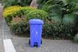 四川塑料垃圾桶厂家/广安户外垃圾桶批发/岳池物业垃圾桶供应