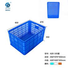 广西塑料筐厂家供应桂林460-260象山蔬菜筐/永福水果筐