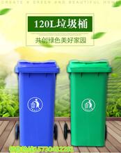 重庆市赛普塑料制品有限公司塑料垃圾桶,环卫垃圾桶
