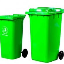 陕西垃圾桶厂家供应120L西安长安区带轮户外环卫塑料垃圾桶