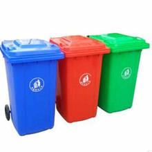 陜西戶外垃圾桶100L帶輪垃圾桶西安塑料垃圾桶圖片