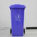 重慶環保賽普垃圾桶價格實惠