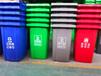 江蘇淮安小區物業分類垃圾桶120L加厚型掛車分類垃圾桶