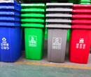 湖南邵阳餐厨分类垃圾桶120L普型分类垃圾桶图片