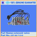 小松挖掘机配件原厂PC360-7电磁阀207-60-71310