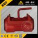 供应小松挖掘机配件200-7200-8马拉头20Y-70-32131原厂现货
