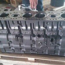 清远供应小松挖掘机配件PC60-7缸体现货6204-21-1504小松全车配件